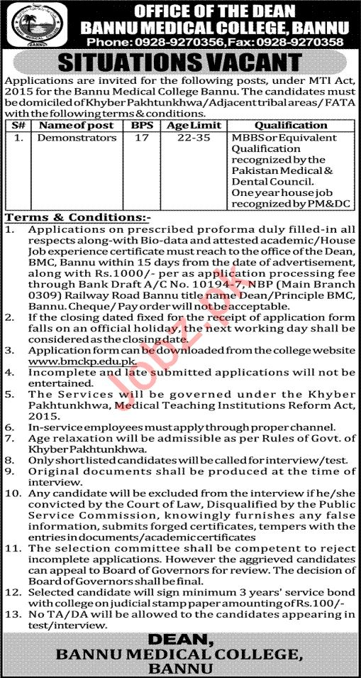 Bannu Medical College Bannu Jobs 2019 for Demonstrators