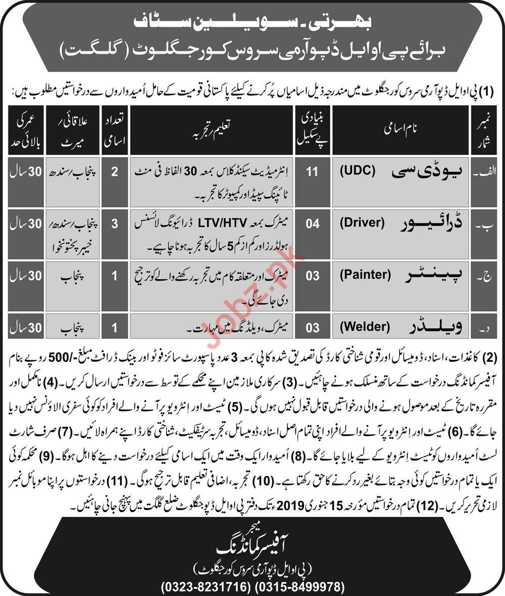 POL Depot Army Service Corps Jaglot Gilgit Jobs 2019