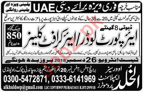 Airport Loader & Aircraft Cleaner Jobs 2019 in UAE