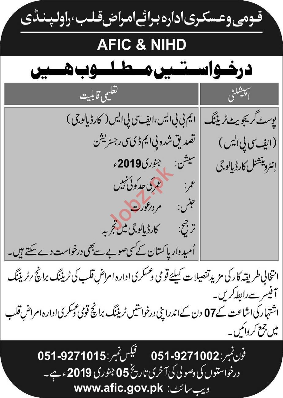 AFIC & NIHD Rawalpindi Postgraduate Training Jobs 2019