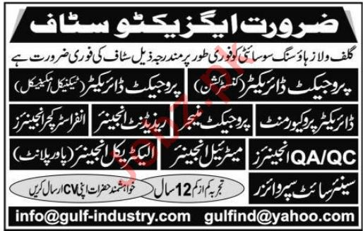 Gulf Villas Housing Society Islamabad Jobs 2019 for Managers
