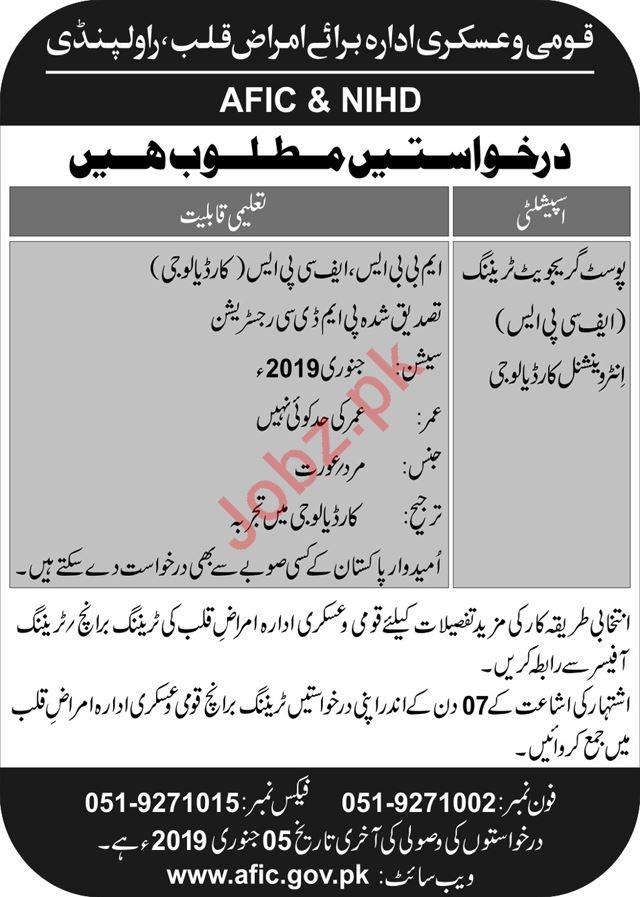 AFIC & NIHD Rawalpindi Jobs 2019 for Specialist Doctors