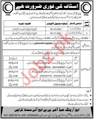 PPHI Sindh Medical Officers Jobs 2019