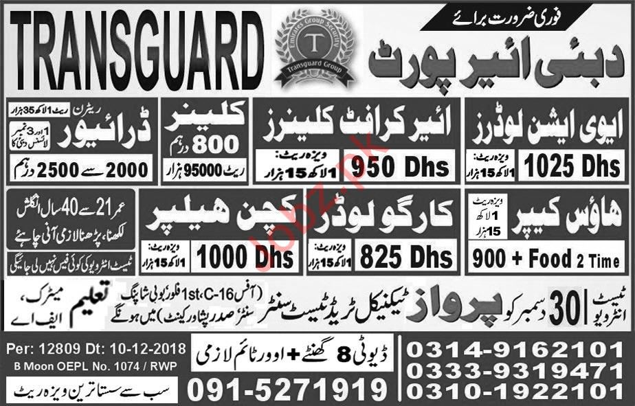 dubai airport jobs 2019 in united arab emirates 2019 job