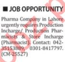 The Nation Newspaper Classified Ads 2019 In Karachi