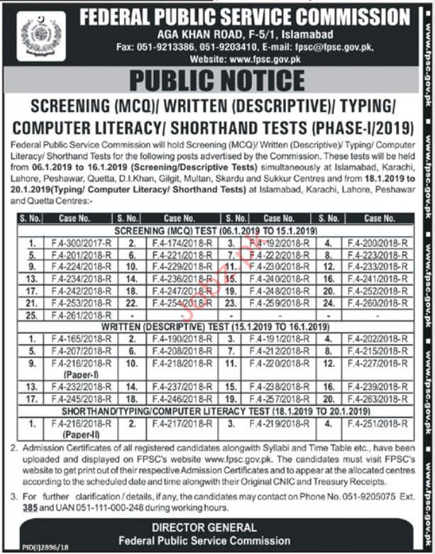 Federal Public Service Commission FPSC Test 2019