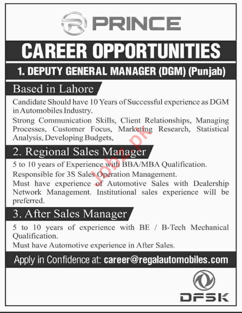 Regal Auto Mobiles Deputy General Manager Jobs