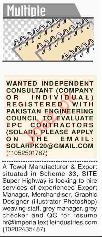 Dawn Sunday Newspaper Multiple Classified Ads 30/12/2018