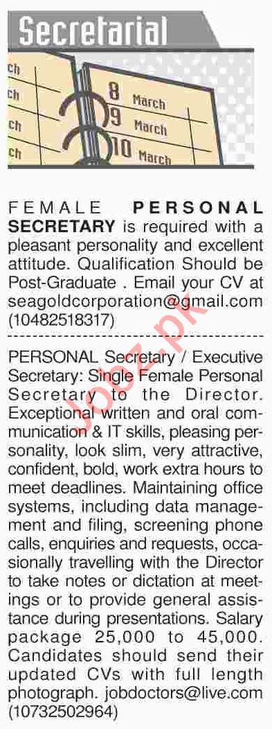 Dawn Sunday Newspaper Secretarial Classified Ads 30/12/2018