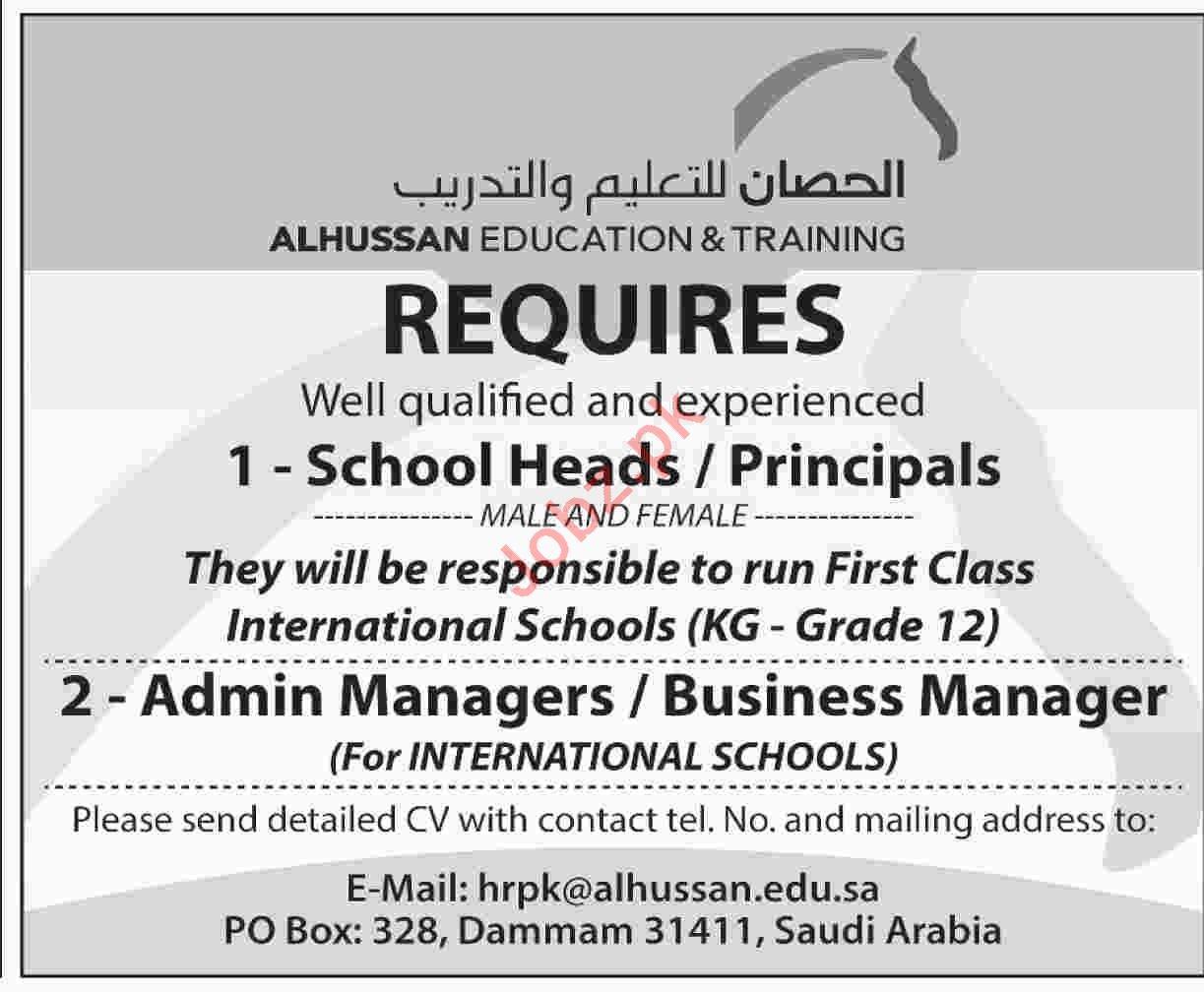 Al Hussan Education & Training Group Principal Jobs