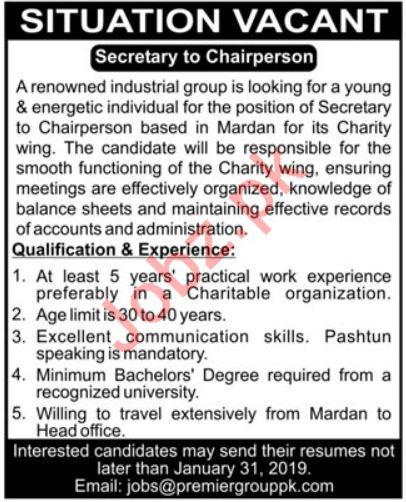 Secretary Job 2019 in Mardan KPK