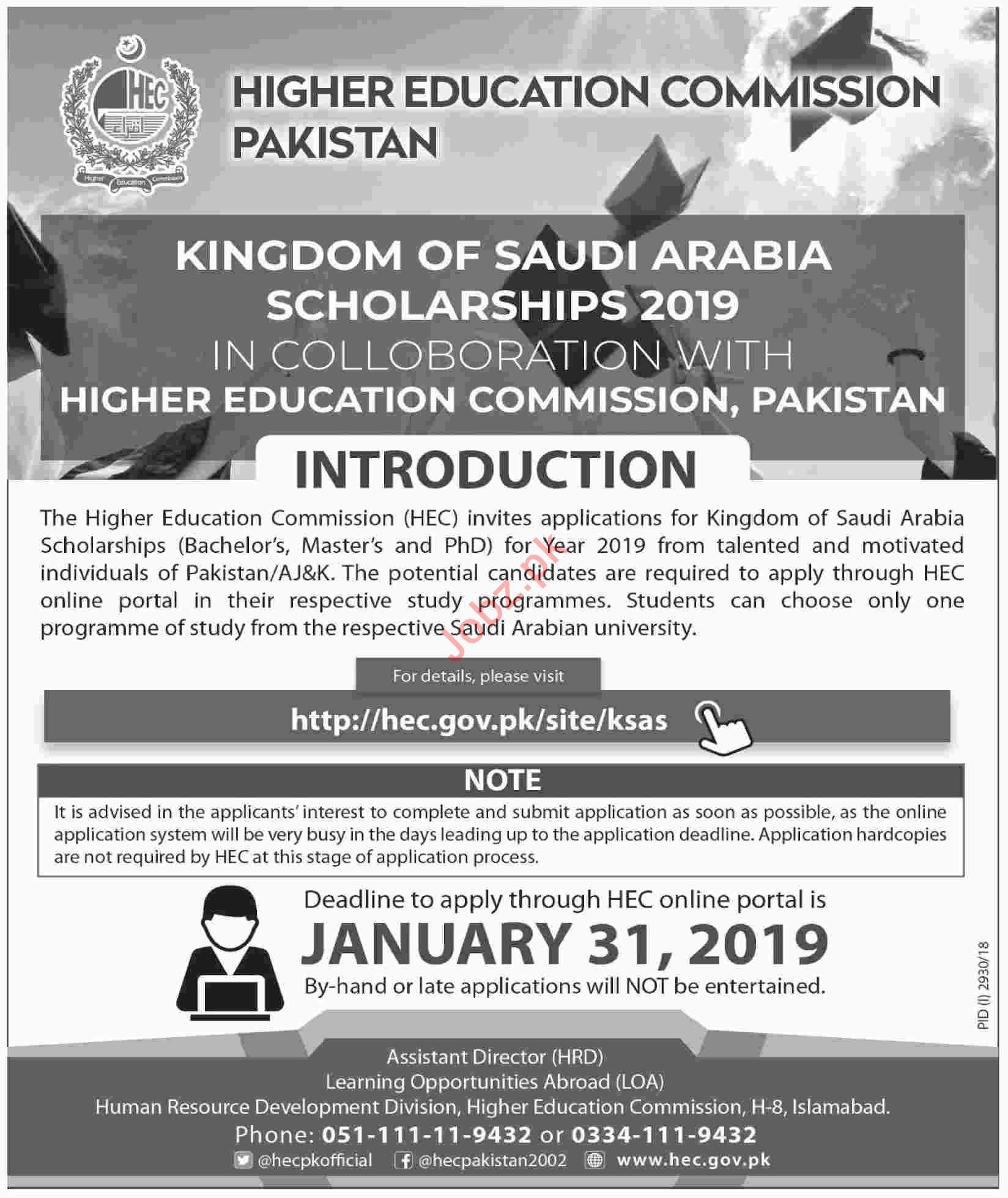 Scholarship Program at Higher Education Commission HEC