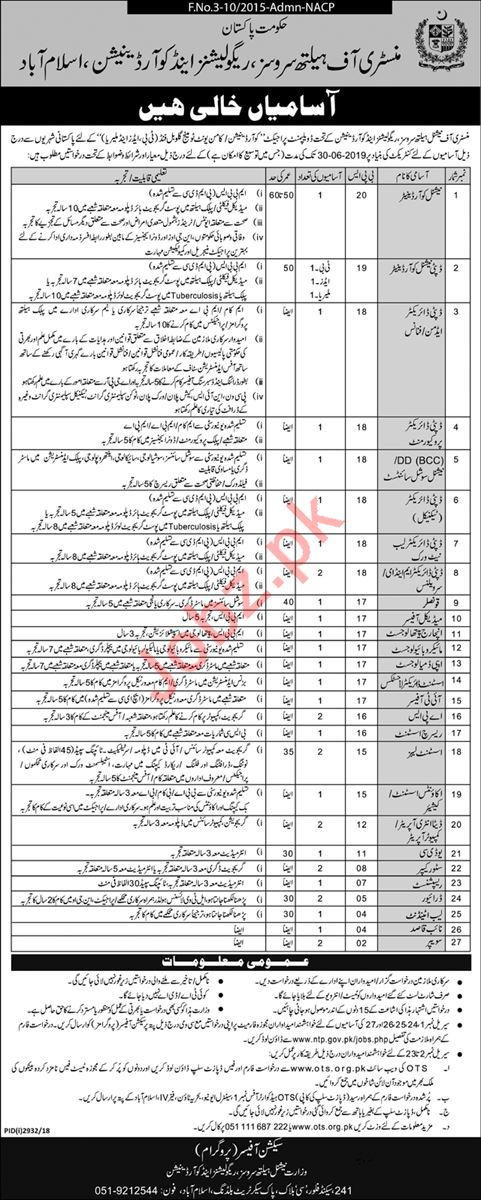 Ministry of Health Services Jobs 2019 via OTS