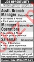 Assistant Branch Manager Jobs at Private Company