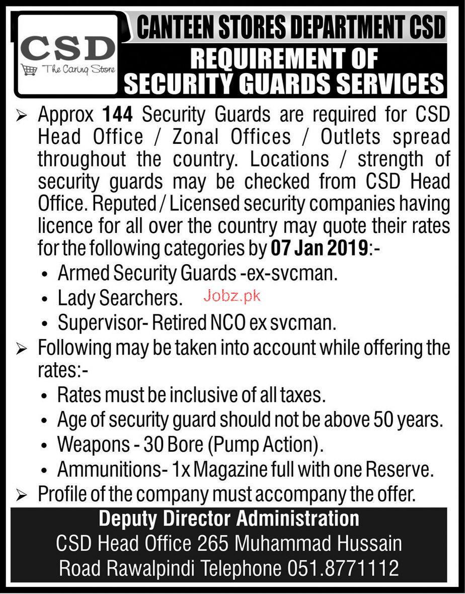 Security Guard Job in Canteen Stores Department CSD