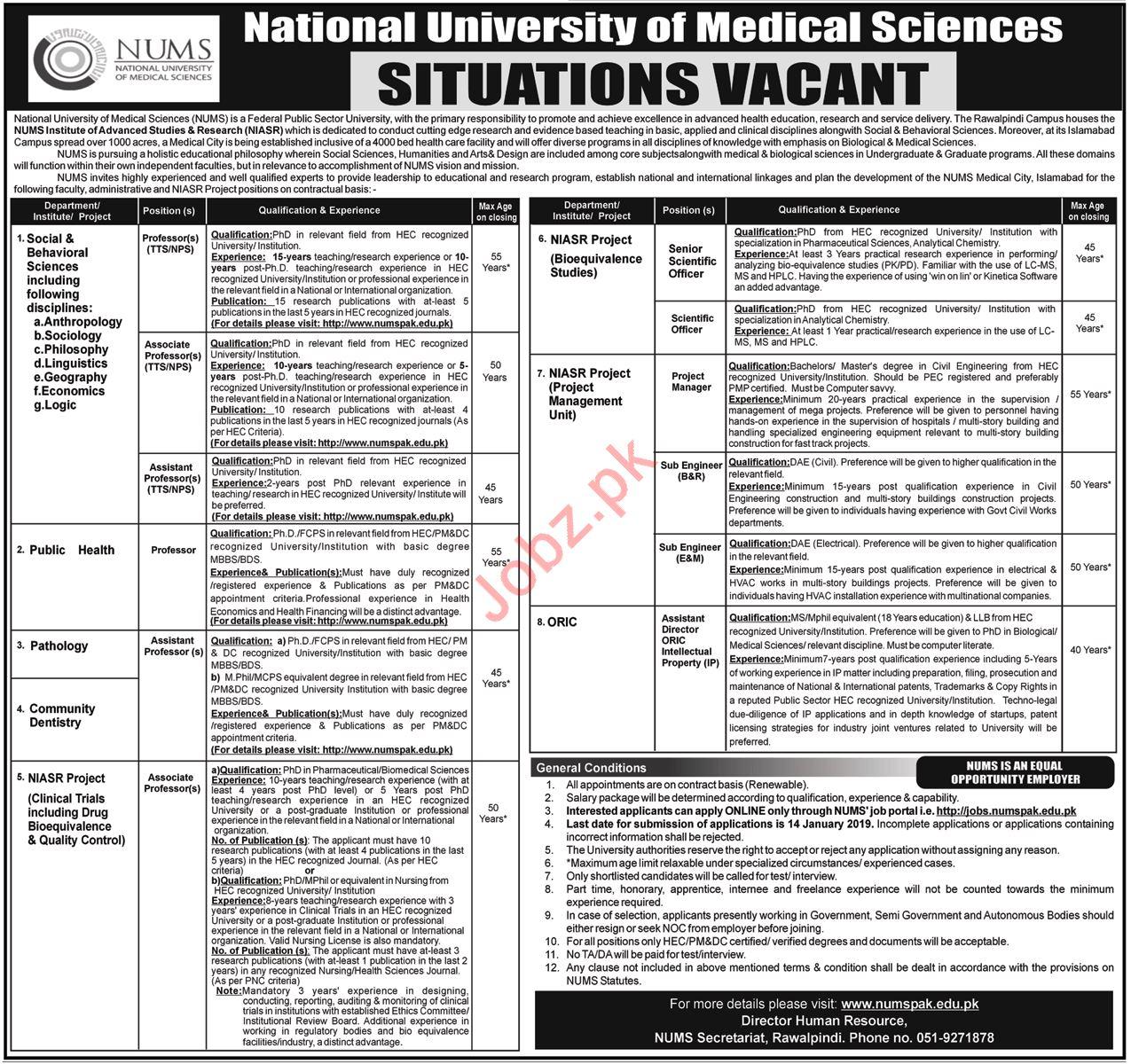 NUMS National University of Medical Sciences Rawalpindi Jobs
