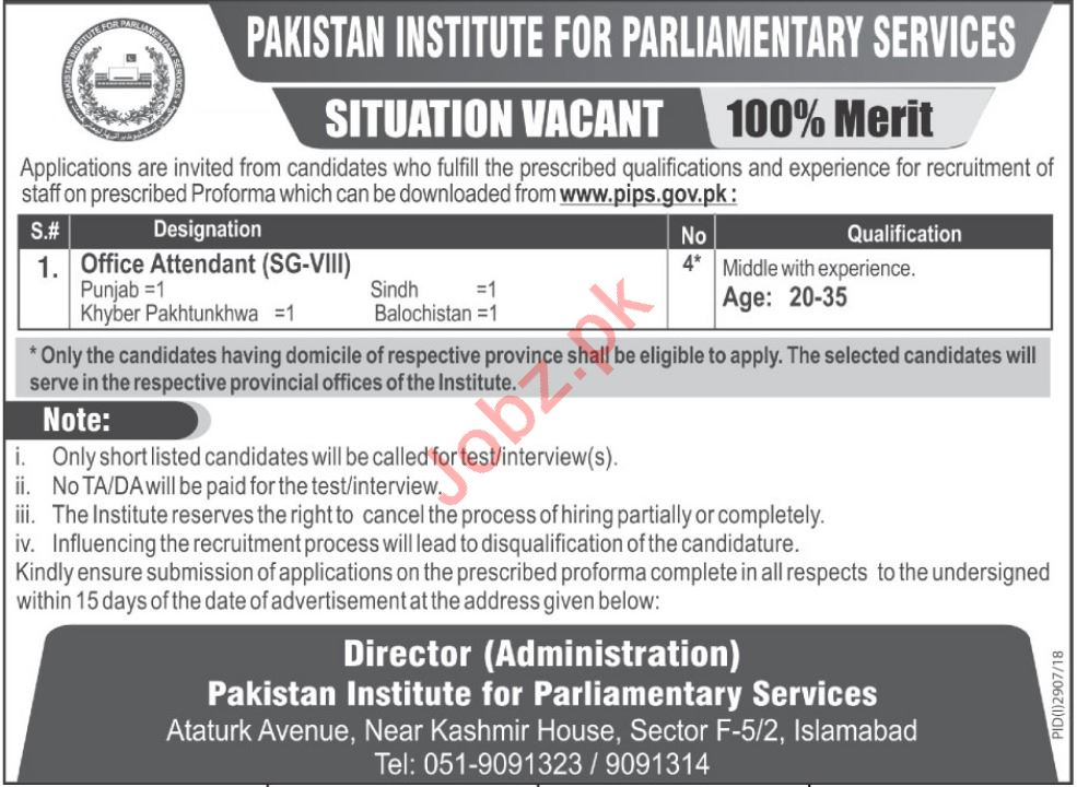 Office Attendant Jobs at PIPS