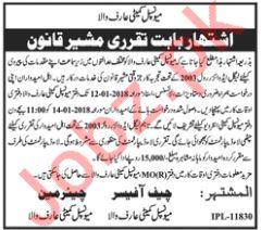 Legal Advisor Jobs at Municipal Committee Arifwala