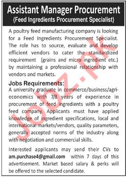 Assistant Manager Procurement Jobs at Manufacturing Company