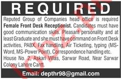 Front Desk Receptionist Jobs at Private Company