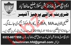 MHSufi Foundation Schools Purchase Officer Jobs