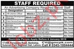 HR Admin Officer Jobs at Advertising Company