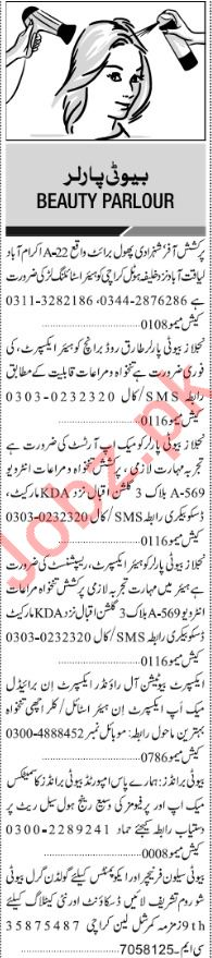 Jang Sunday Classified Ads 30th Dec 2018 Beauty Parlor Staff