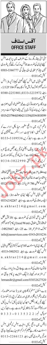 Jang Sunday Classified Ads 30th Dec 2018 for General Staff