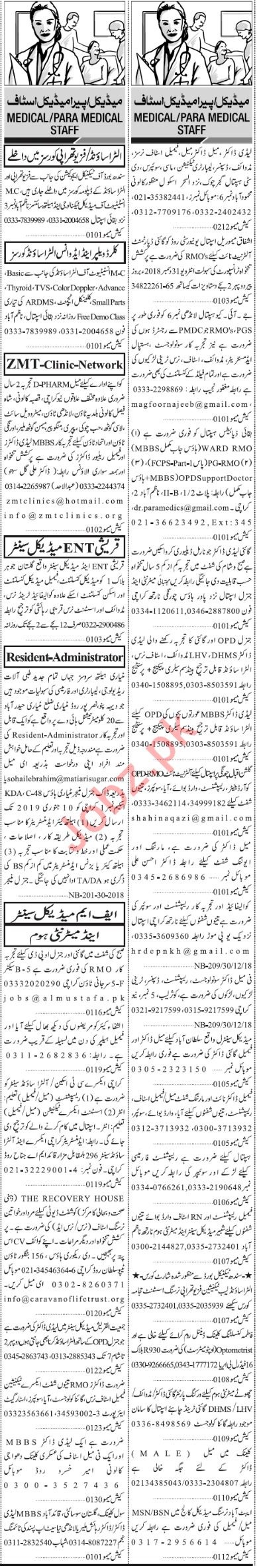 Jang Sunday Classified Ads 30th Dec 2018 Paramedical Staff