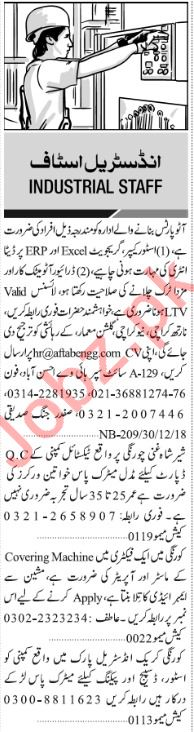 Jang Sunday Classified Ads 30th Dec 2018 Industrial Staff