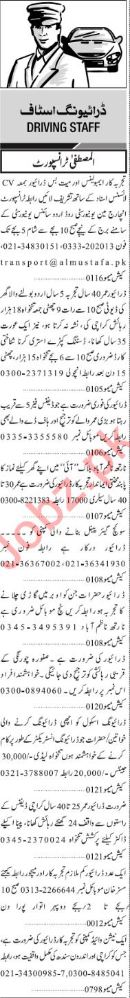 Jang Sunday Classified Ads 30th Dec 2018 for Driving Staff