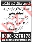 Electrician Jobs at Shoes Factory