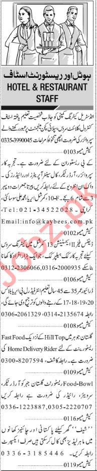 Jang Sunday Classified Ads 30th Dec 2018 for Hotel Staff