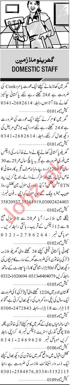 Jang Sunday Classified Ads 30th Dec 2018 for House Staff