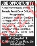 Front Desk Officer Jobs at Private Company
