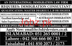 Immigration Consultants Job Opportunity