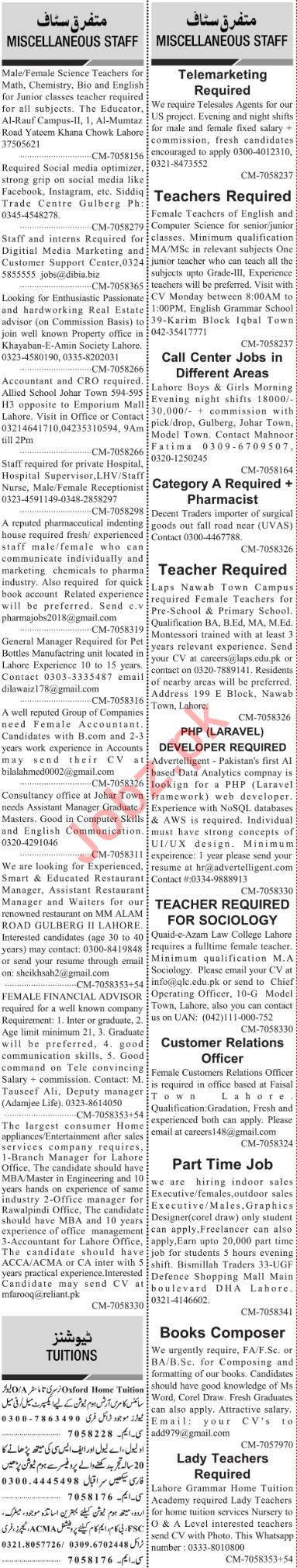 Jang Sunday Classified Ads 30th Dec 2018 for Multiple Staff