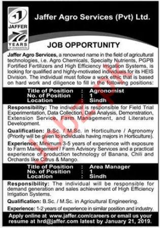 Jaffer Agro Services Pvt Ltd Jobs 2019 in Hyderabad