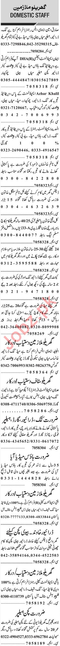 Jang Sunday Classified Ads 30th Dec 2018 for Domestic Staff