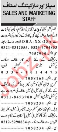 Jang Sunday Classified Ads 30th Dec 2018 for Marketing Staff
