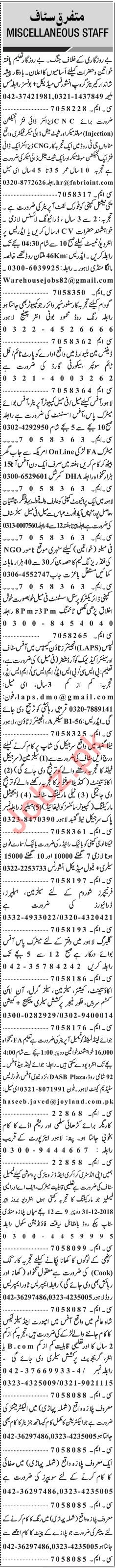 Jang Sunday Classified Ads 30th Dec 2018 Miscellaneous Staff