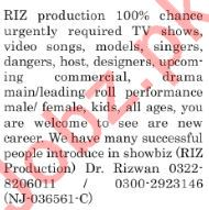 The News Sunday Classified Ads 30th Dec 2018 for Showbiz