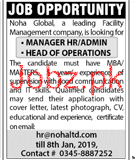 Manager Human Resource, Admin Officer Job Opportunity