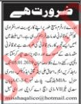 Legal Advisor Job 2019 in Karachi