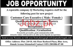 Male / Female Customer Care Executive Job Opportunity