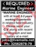 Marine Engineer Jobs 2019 in Karachi