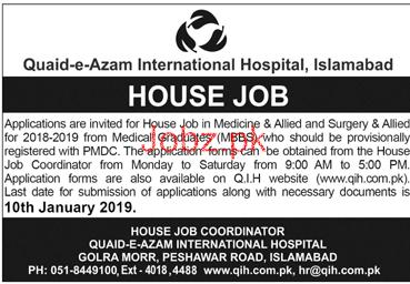 House Job Doctor Wanted in Quaid E Azam International Hospit