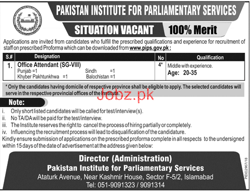 Pakistan Institute for Parliamentary Services Jobs