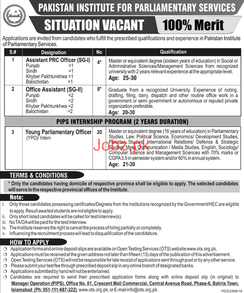 Pakistan Institute for Parliamentary Services Jobs 2019