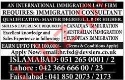 Immigration Consultant Jobs 2019 in Islamabad